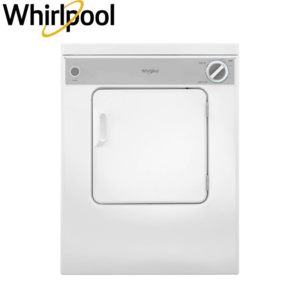 Whirlpool惠而浦 7公斤直立電力型乾衣機 8TLDR3822HQ 含基本安裝