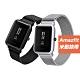 Amazfit Bip米動手錶青春版米蘭金屬錶帶 product thumbnail 1