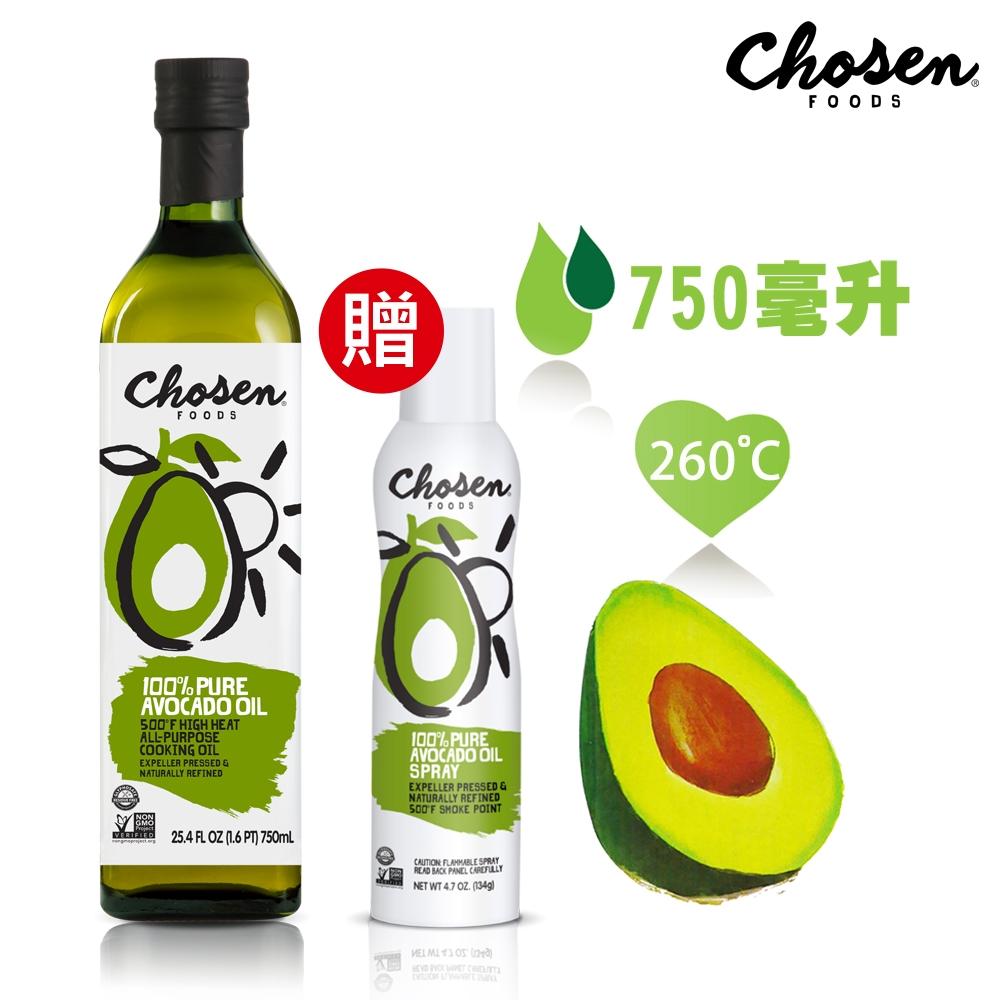[買1送1]【Chosen Foods】美國原裝酪梨油1瓶(750毫升) 贈-噴霧式酪梨油1瓶 (140毫升)