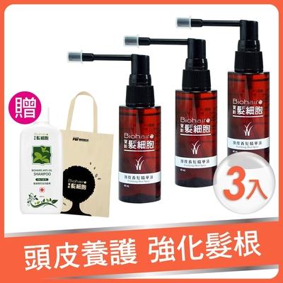 [時時樂限定] 寶齡富錦 髮細胞頭皮養髮精華液(60ml) 買一送二超值組+加碼贈品牌提袋