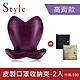 [10/8-10/21★現省1120元]Style ELEGANT 美姿調整椅 高背款- 紫 product thumbnail 2