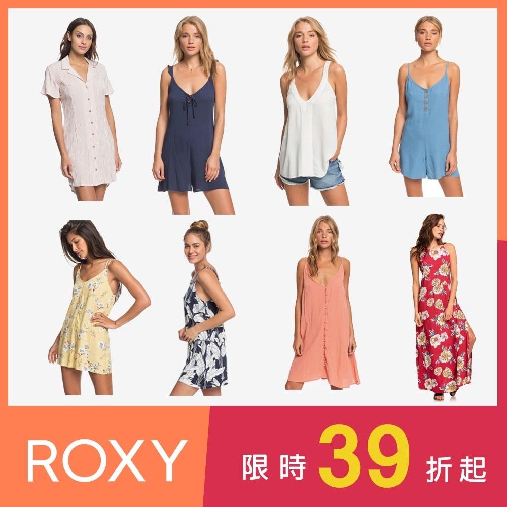 【獨家39折起】ROXY精選女裝/洋裝$888 (任選) (尺寸XS-M) (A款-粉紅)