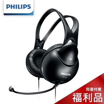 【Philips 飛利浦】頭戴式電腦耳機麥克風 SHM1900 (福利品)