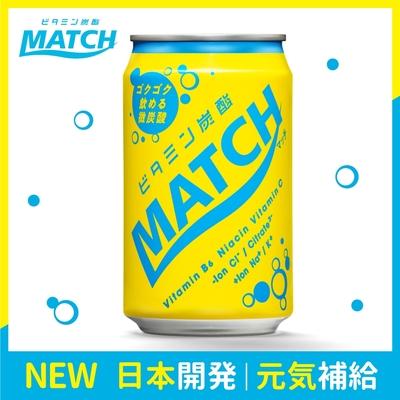 MATCH瑪綺機能氣泡飲(320mlx24入)