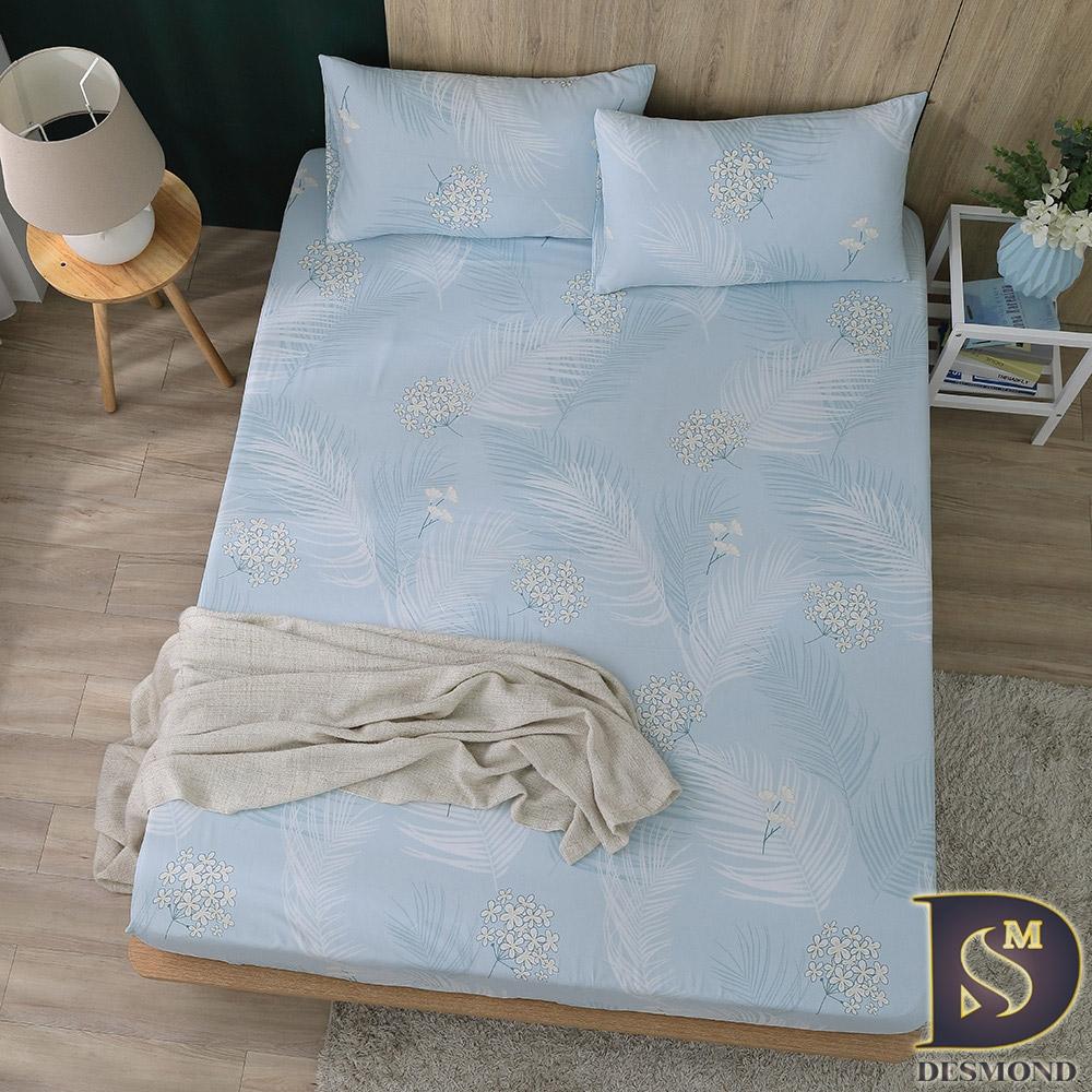 岱思夢 3M天絲床包枕套組 加高35CM 單/雙/加/特大 均一價 多款任選M2 (田野之間)