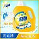 白蘭 陽光馨香超濃縮洗衣精 2.7Kg product thumbnail 1