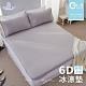 DUYAN竹漾-Cool-Fi 瞬間涼感6D冰涼墊-雙人-淺灰色 product thumbnail 1