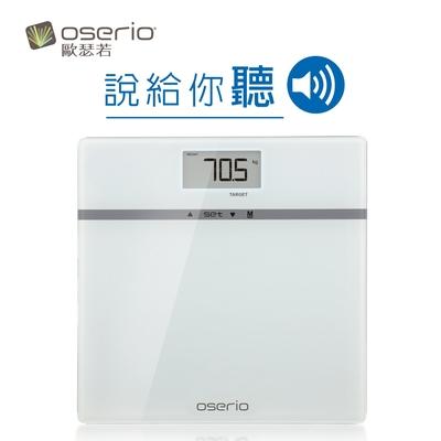 oserio歐瑟若 多功能BMI體重計MEG-213