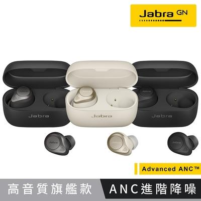 【Jabra】Elite 85t Advanced ANC 降噪真無線耳機
