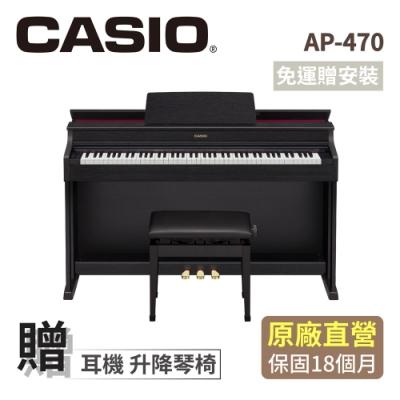 CASIO 卡西歐原廠直營CELVIANO經典豪華數位鋼琴AP-470-S100