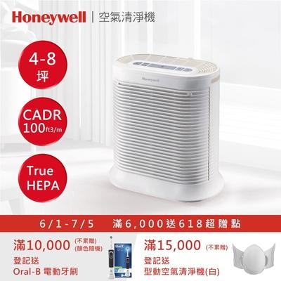 任2件88折 美國Honeywell 4-8坪 抗敏系列空氣清淨機 HPA-100APTW