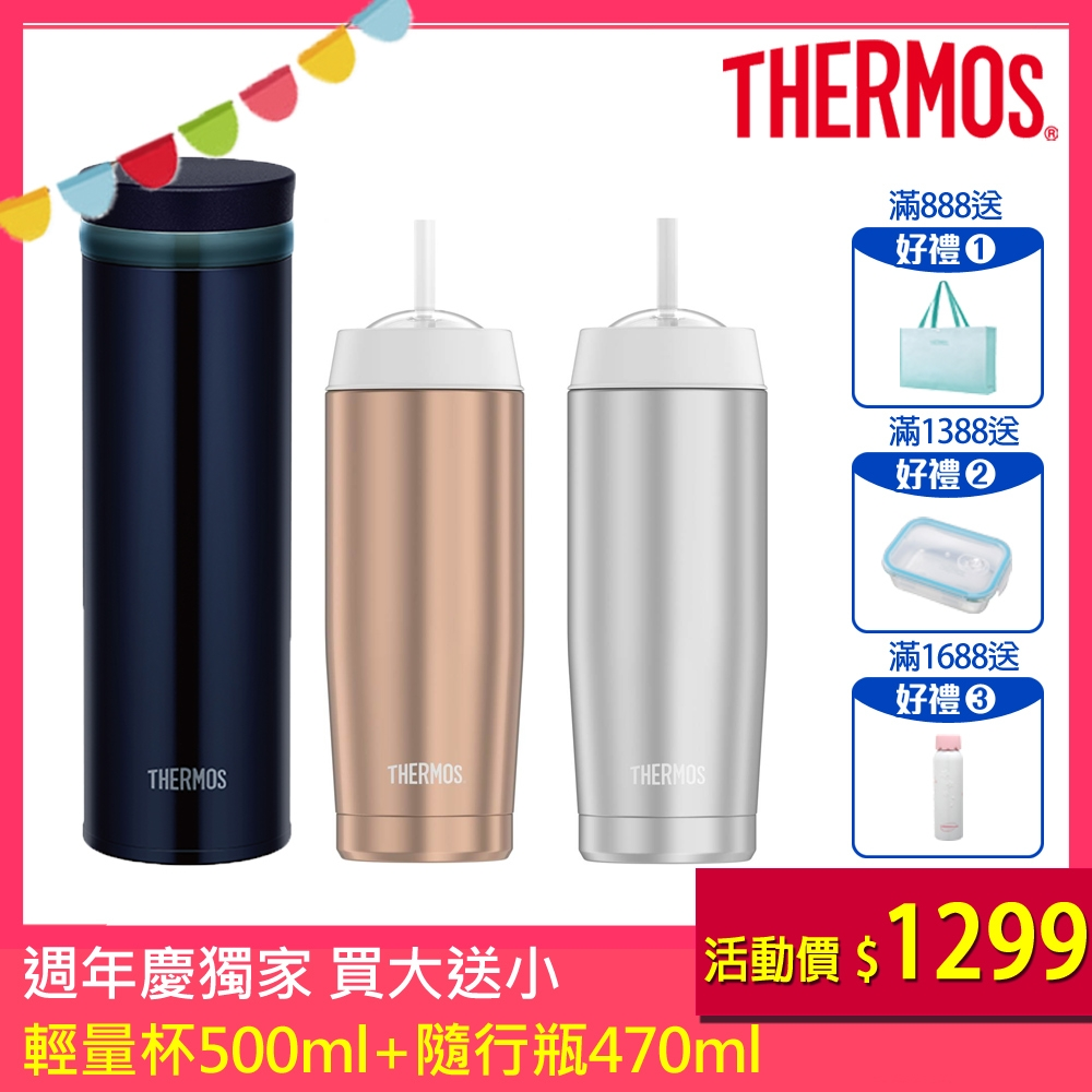 THERMOS膳魔師 超輕量不鏽鋼真空保溫杯0.5L(JNO-500)-BK(黑色)