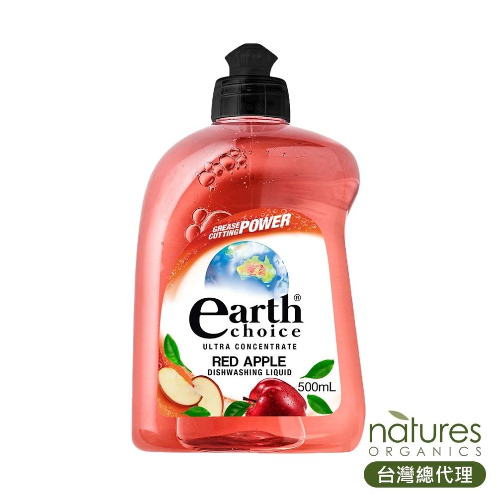 澳洲Natures Organics 植粹濃縮洗碗精(蘋果)500mlx4入