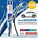 Bosch 通用軟骨雨刷-標準型 (22吋)-急速配 product thumbnail 1