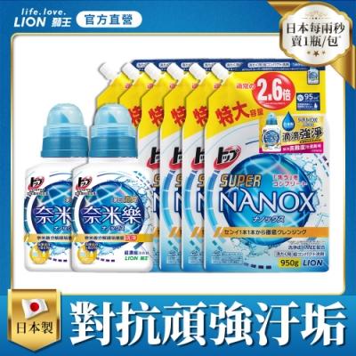 (品牌週限定)日本獅王LION 奈米樂超濃縮洗衣精 淨白消臭 500gx2+950gx6