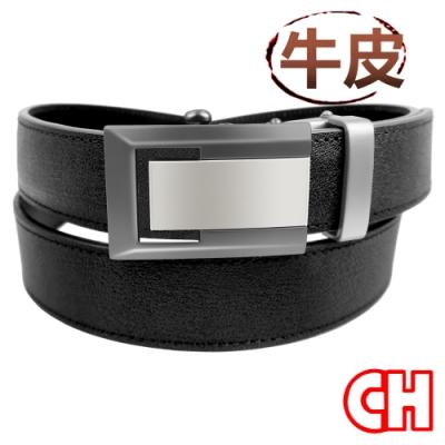 CH-BELT精選高級牛皮素材自動扣休閒皮帶腰帶(黑)