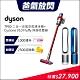 Dyson TP00 二合一涼風空氣清淨機+Cyclone V10 Fluffy 無線吸塵器 product thumbnail 1