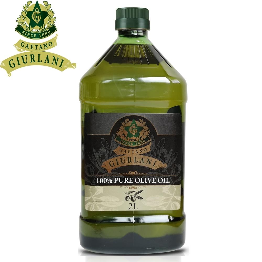 義大利Giurlani 老樹純橄欖油(2L)