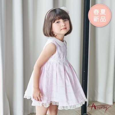 Annys安妮公主-精緻雕花小圓領拼接春夏款無袖橫條洋裝*9532粉紅