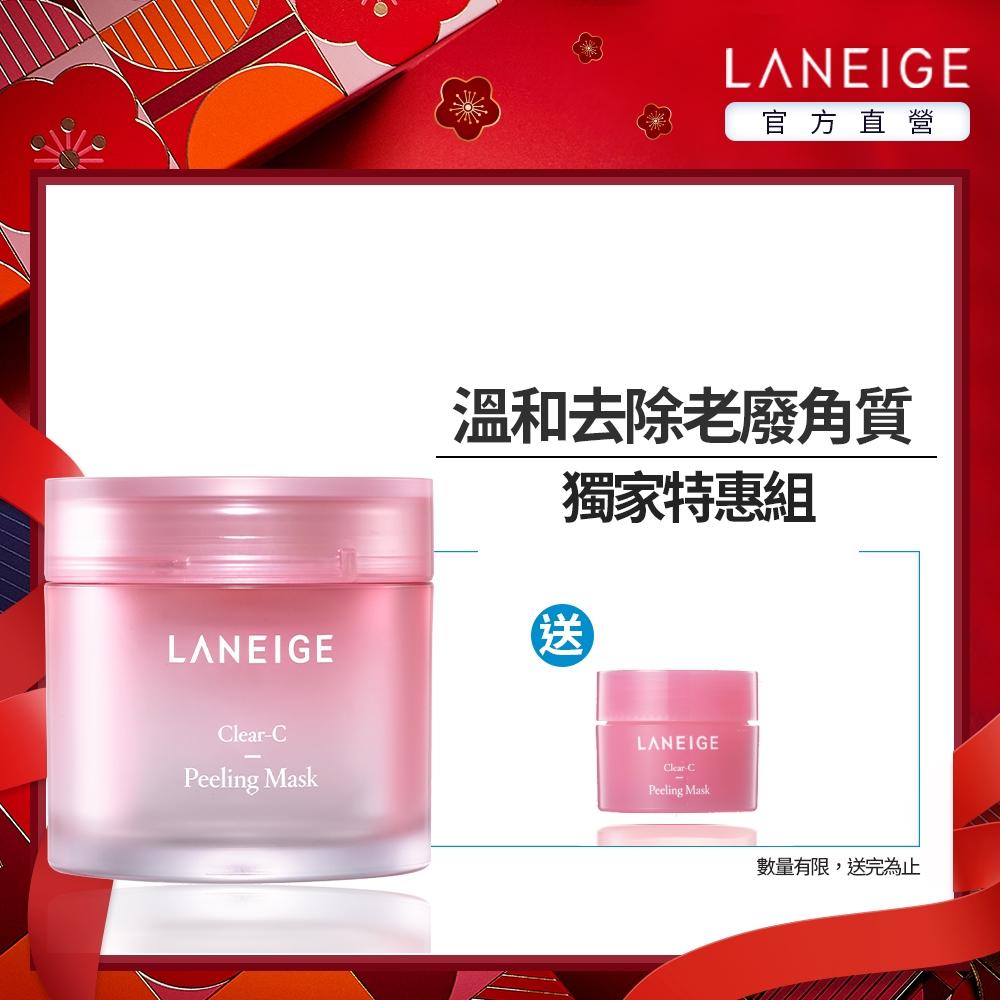 LANEIGE蘭芝 超級莓果C煥顏角質淨化霜70ml