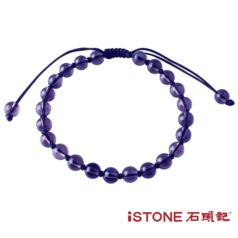 石頭記 貴人紫水晶福氣編結手鍊