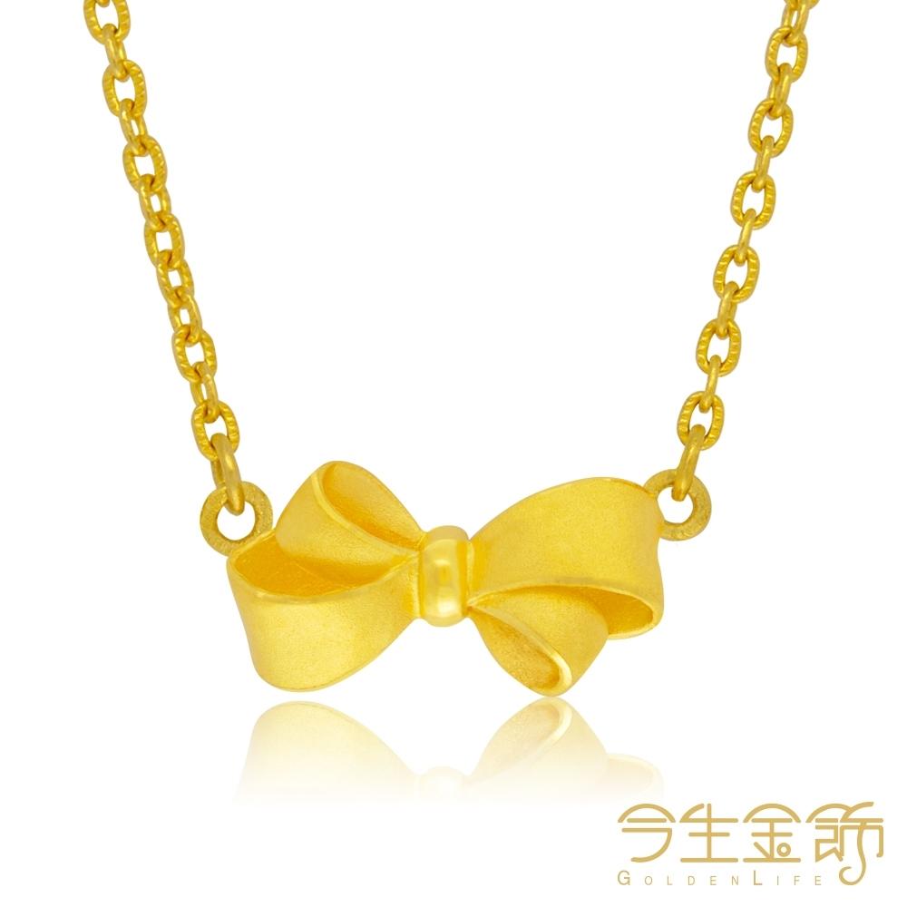 今生金飾 鎖骨鍊-締結愛情 黃金項鍊