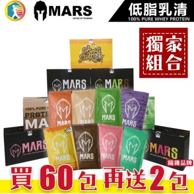 盒裝 戰神 MARS 低脂 乳清蛋白 高蛋白 混搭三種口味 60入/盒