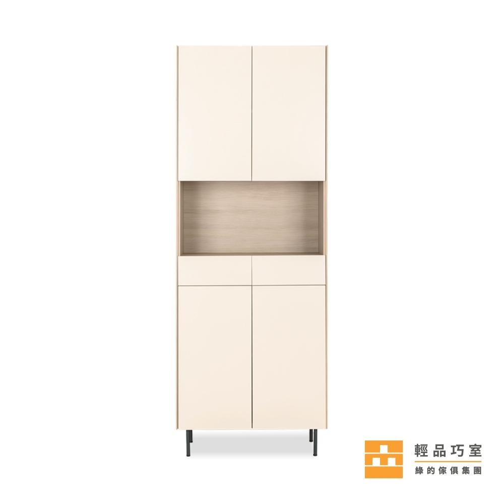 【輕品巧室-綠的傢俱集團】萬橡簡約透氣玄關櫃79cm(儲物櫃/鞋櫃)