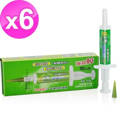 上黏 蟑螂愛S102蟑螂藥膏凝膠餌劑10g(6盒)