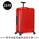 Rimowa Essential Lite Check-In M 26吋行李箱(亮紅色) product thumbnail 1