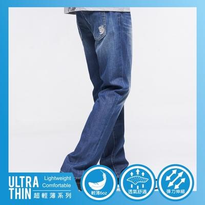 鬼洗 BLUE WAY –60Z超輕薄舒適低腰直筒褲