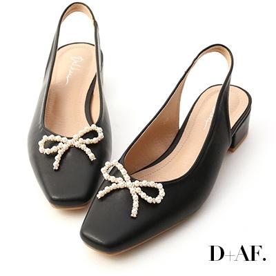 D+AF 完美小姐.珍珠蝴蝶結後空低跟鞋*黑