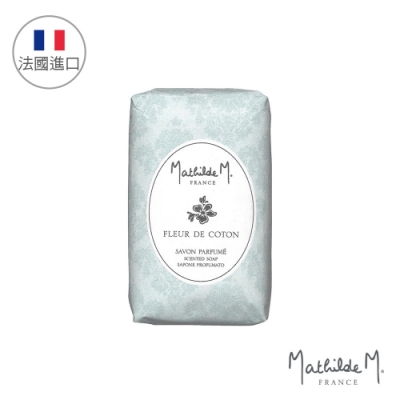 Mathilde M. 法國瑪恩.柔嫩香水皂100g-棉花