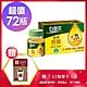 白蘭氏 旭沛蜆精72瓶超值組 (60ml6瓶/盒,共12盒) product thumbnail 1