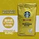 星巴克STARBUCKS 黃金烘焙綜合咖啡豆(1.13公斤) product thumbnail 1
