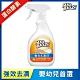 毛寶兔超酵素衣物去漬劑500g-噴槍瓶(Ⅱ) product thumbnail 2