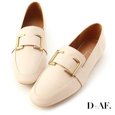 D+AF 獨特品味.質感方金釦樂福鞋*米白