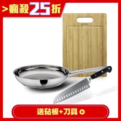 【LOTUS 樂德】金鑽平底鍋28CM (贈天然竹砧板+日式主廚刀)