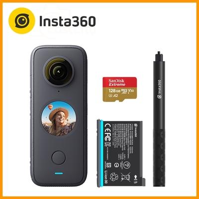 Insta360 ONE X2 全景相機 (東城代理商公司貨) 贈128G卡+原廠電池+隱形自拍棒