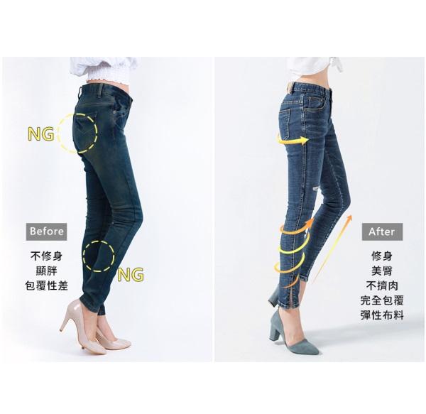 修身褲管開衩小割破彈性牛仔褲-OB嚴選