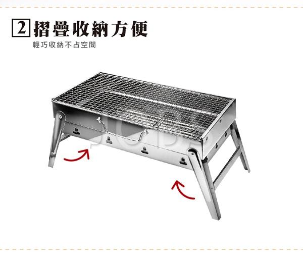 點秋香 不鏽鋼收納手提爐 烤肉架