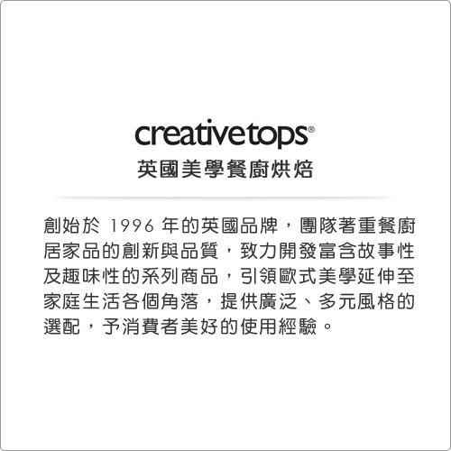 CreativeTops Cafetiere附座長柄濾茶器(銀)