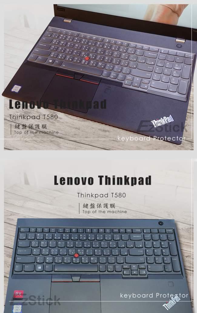 EZstick Lenovo ThinkPad T580 專用 奈米銀TPU鍵盤膜