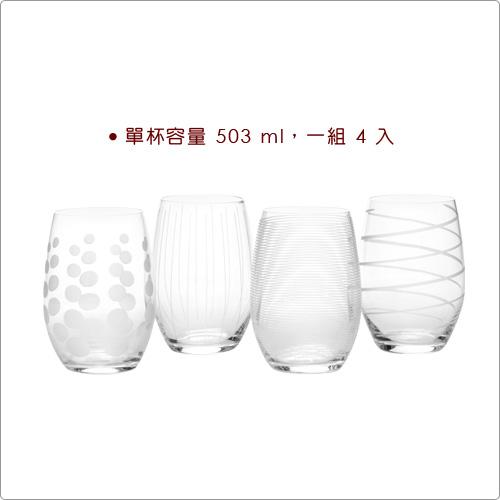 CreativeTops Mikasa紋飾O型葡萄酒杯4入(503ml)