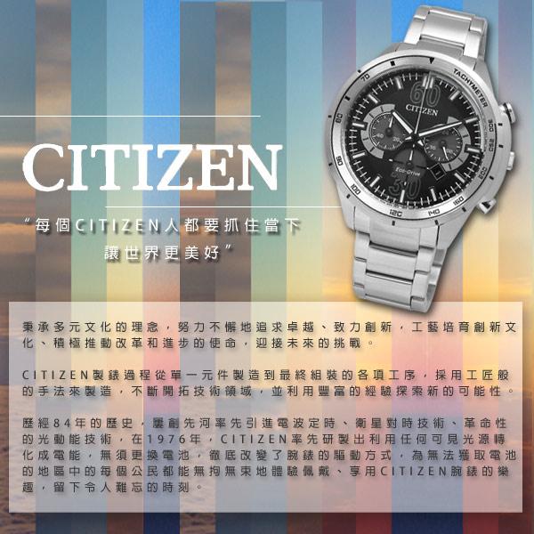 CITIZEN 星辰表 日本機芯礦石強化玻璃不鏽鋼手錶-黑色/39mm