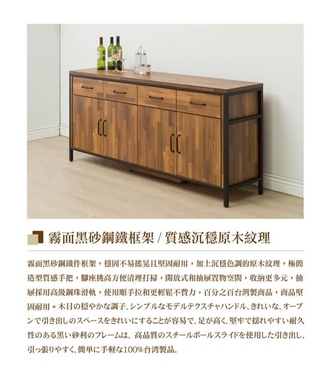日本直人木業-STEEL積層木工業風181CM廚櫃(181x40x85cm)