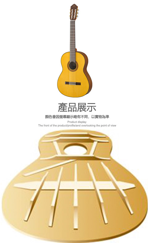 YAMAHA CG162S 古典木吉他