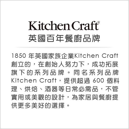 《KitchenCraft》復古竹柄羊毛除塵撢