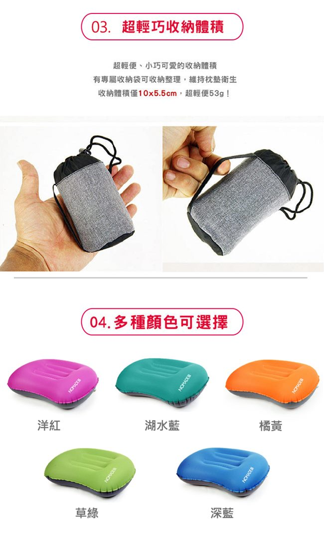 NOMADE 戶外便攜 折疊式充氣枕 -橘黃