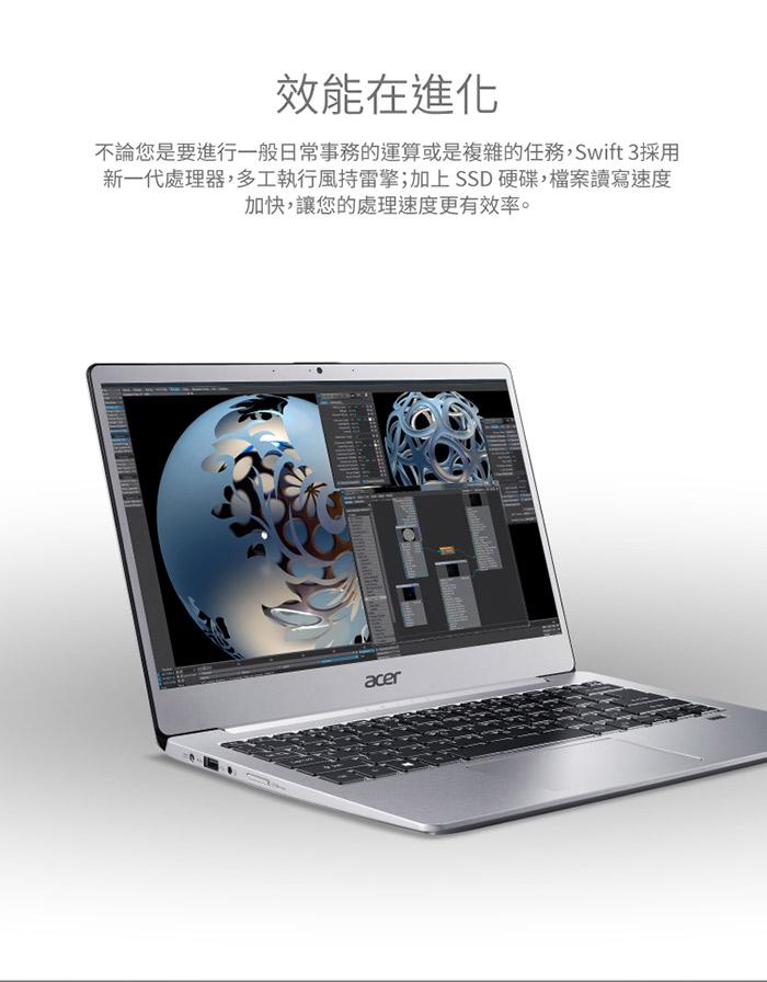 Acer SF313-51-57NQ 13吋筆電(i5-8250U/8G/256G
